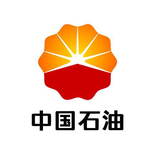 广东中油燃气有限公司