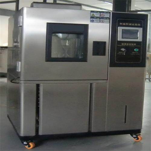 高低溫試驗箱低溫度保持不住的制冷故障分析