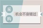 140万 广东省农业科学院设施农业研究所采购离心机等27类仪器