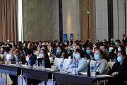 助力國內制藥產業發展 CIS-Asia 2021隆重開幕