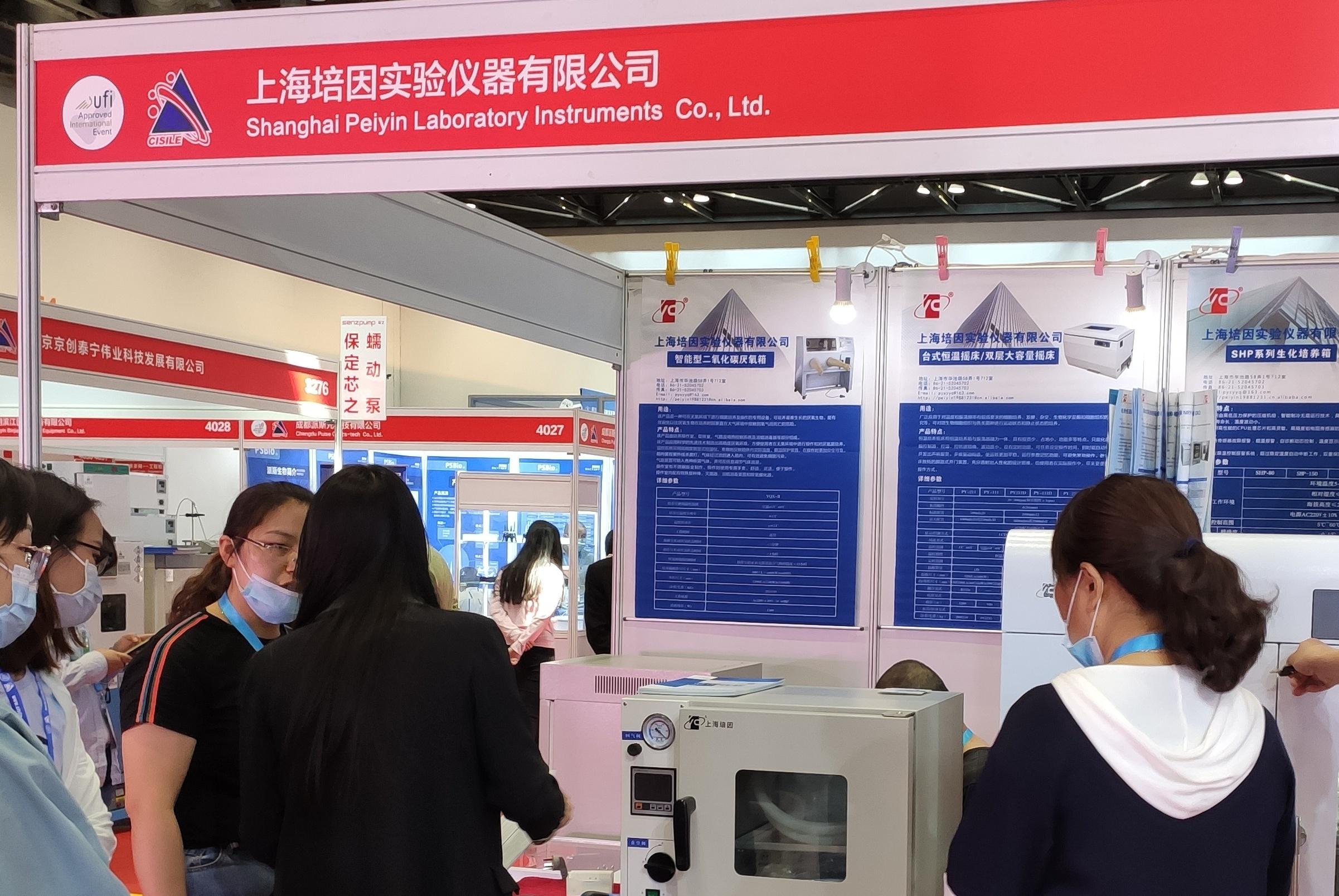 立足专业以求发展  上海培因出席CISILE2021好评不断