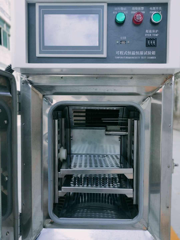恒溫恒濕試驗箱濕球水槽滴水怎么辦?