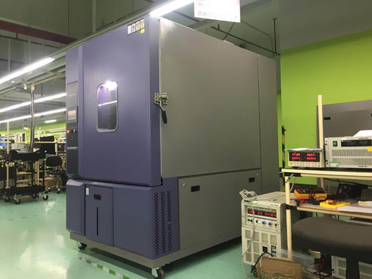佛山市海迅電器有限公司購買一臺1000L恒溫恒濕試驗箱
