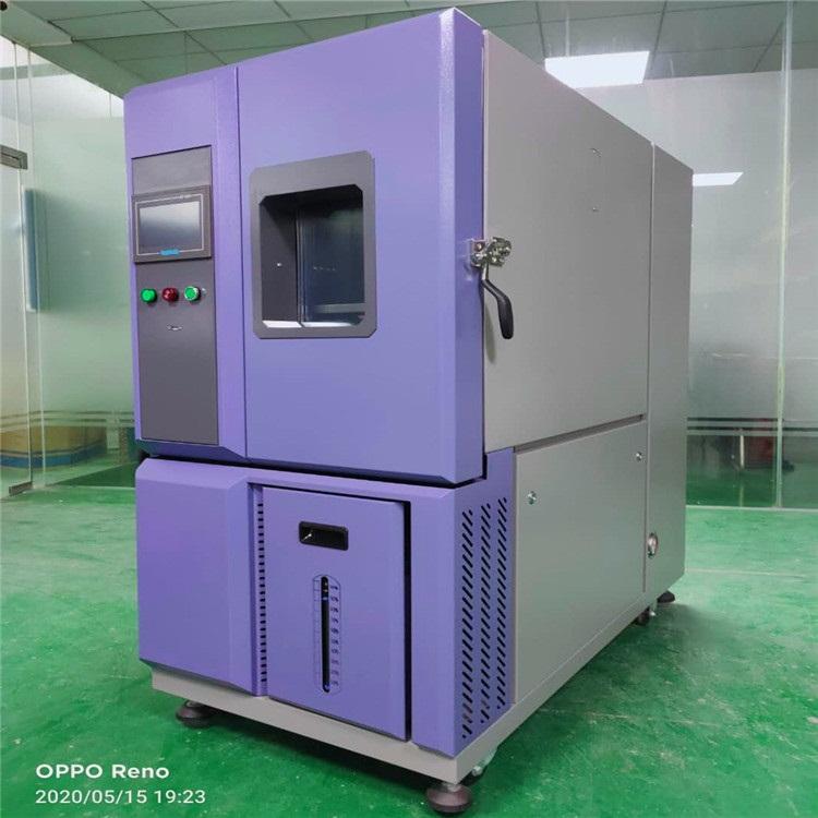 北京中睿昊天信息科技訂購225L恒溫恒濕試驗箱一臺