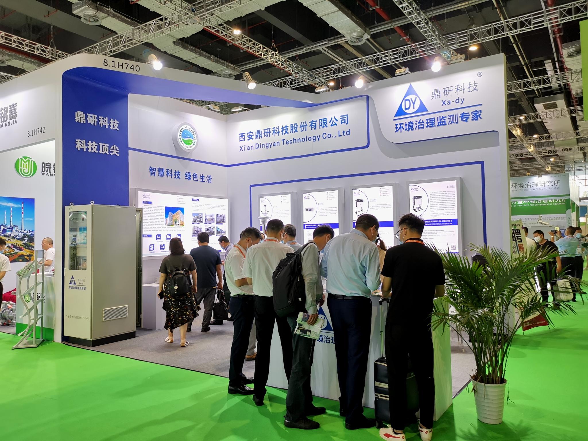 书写新篇章 创造新辉煌 鼎研科技亮相上海智慧环保展