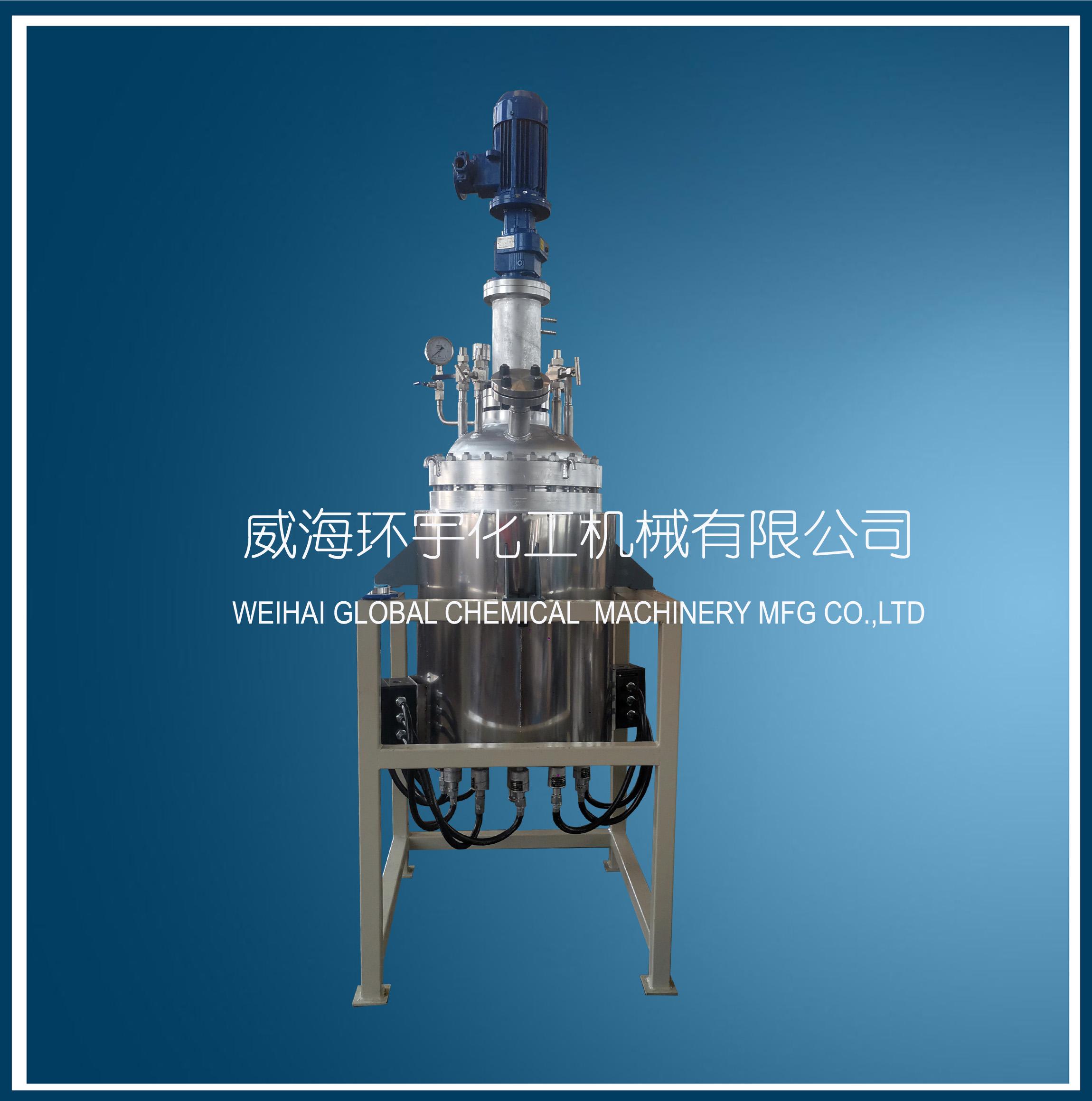 100L加氢反应釜已完工发往葫芦岛