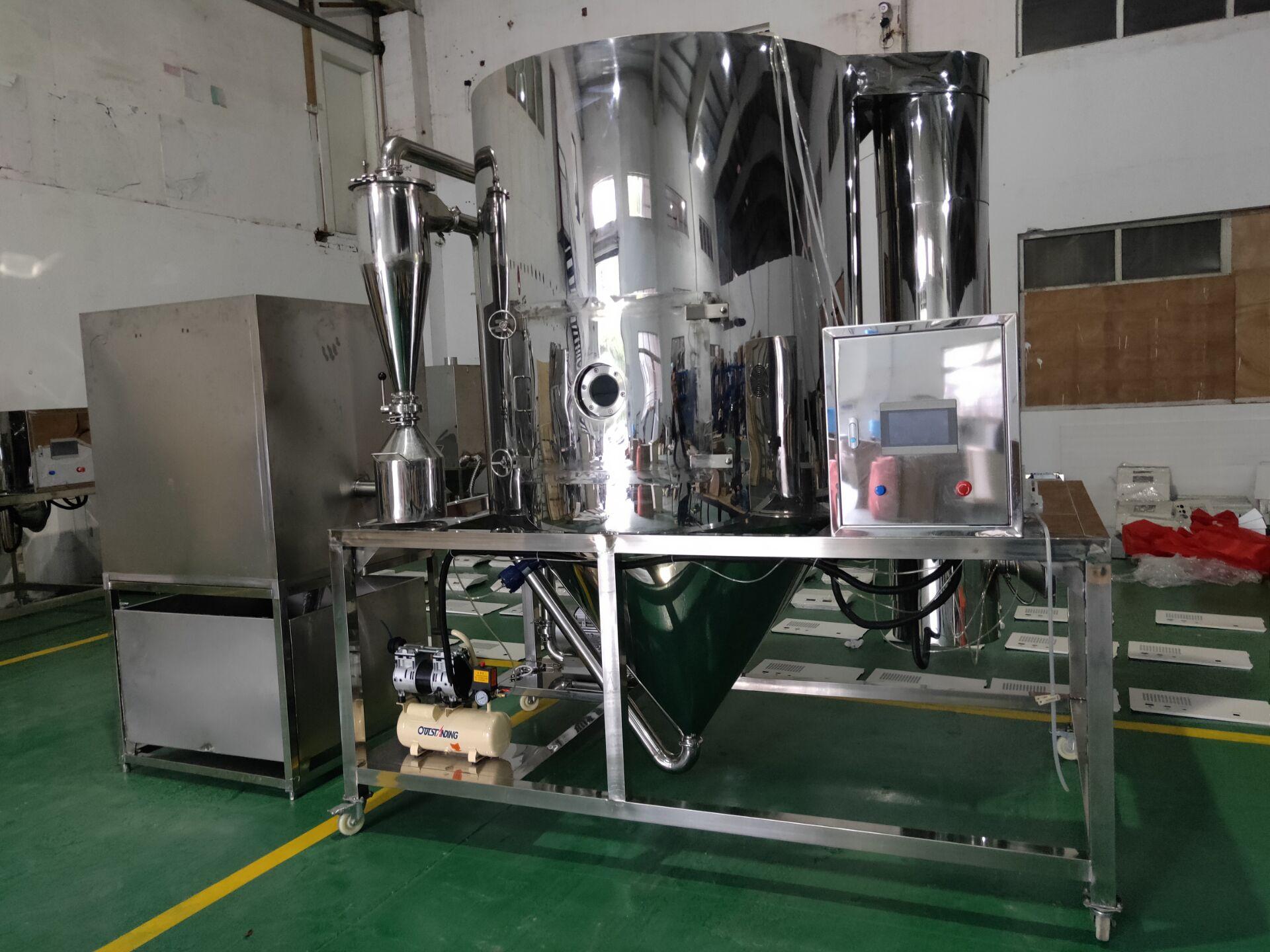 小型喷雾干燥机交付于上市公司珠海长先