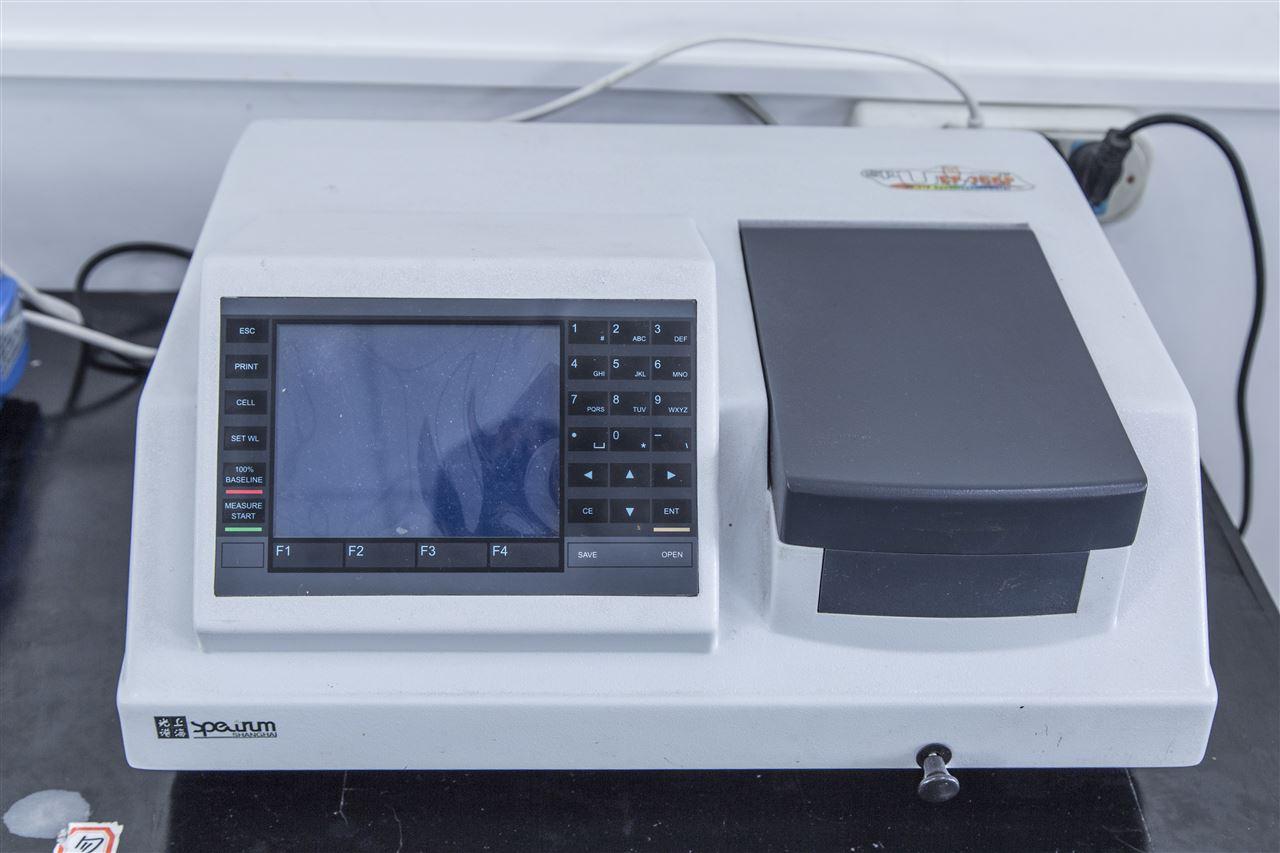 我国首个《拉曼光谱仪通用规范》发布