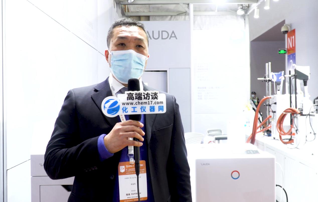 LAUDA 劳达精彩亮相LABWorld China 2020