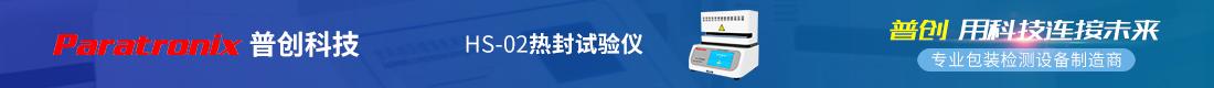山東普創工業科技有限公司