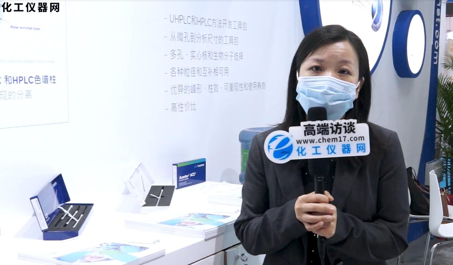 广州谱分仪器精彩亮相CHINA LAB 2021