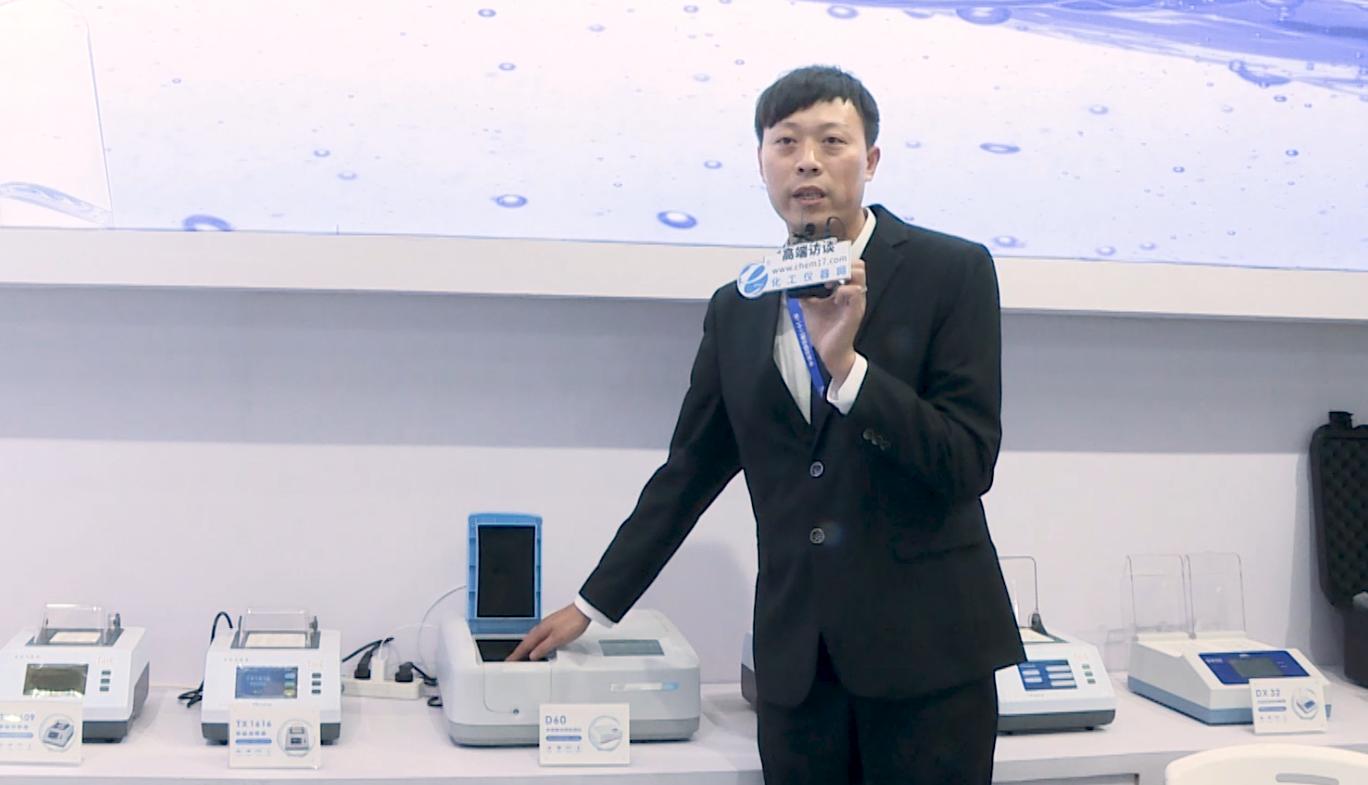 迪特西科技携多款产品精彩亮相第22届中国环博会