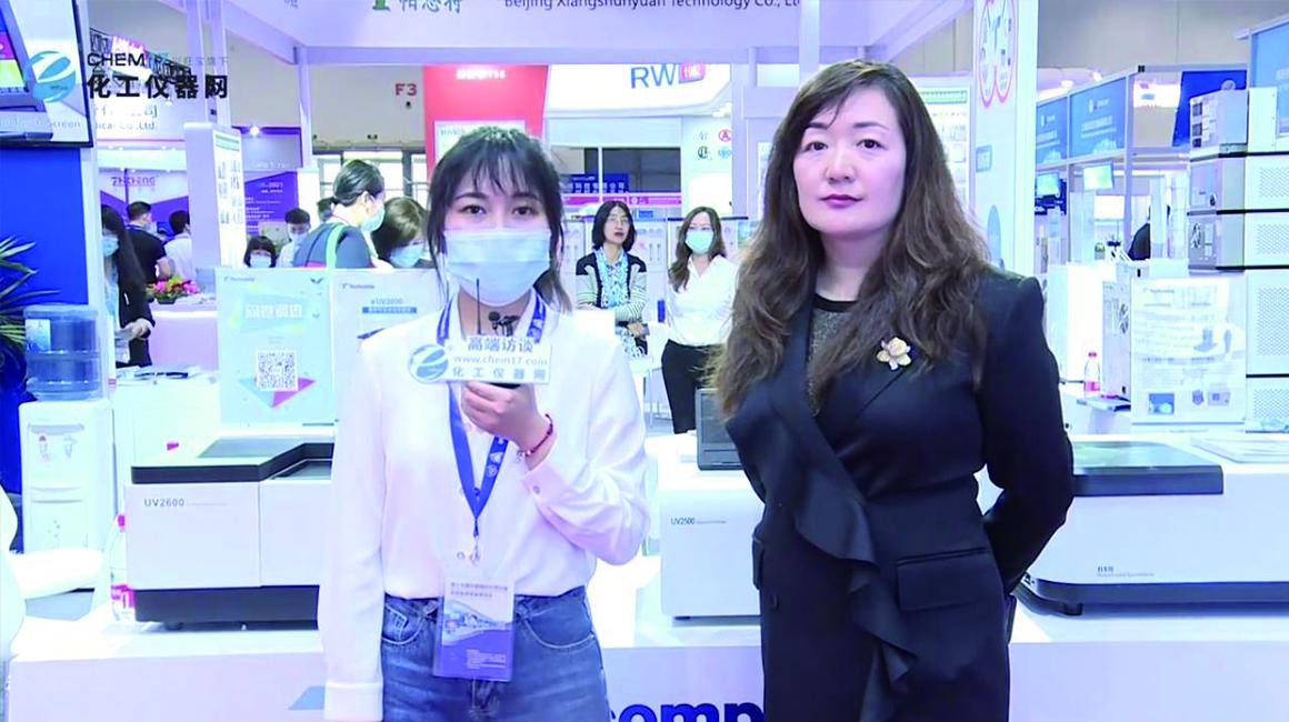 天美光谱仪闪亮CISILE2021——访天美仪拓副总裁总监张海蓉