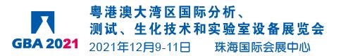 上海狮威展览有限公司