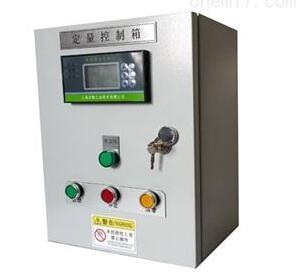 自动定量补水装置