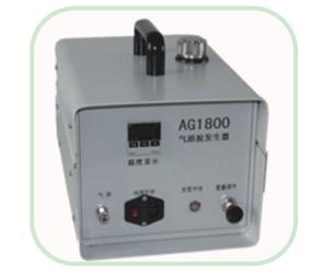 气溶胶发生器AG1800