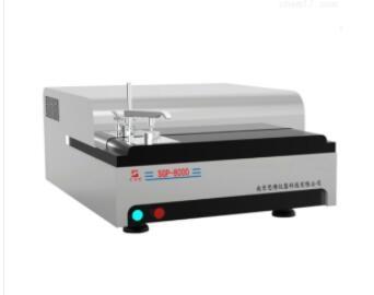 金属材料光谱仪