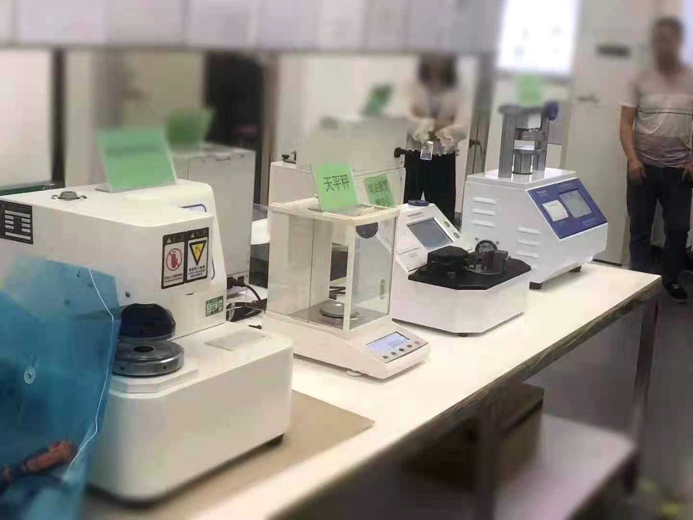 纱管纸管实验室检测仪器供应商厂家批发价格深圳市普云电子有限公司