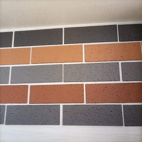外墙软瓷砖