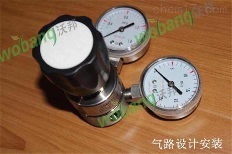 氣路減壓閥