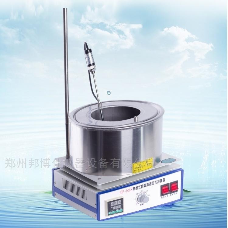 101集热式恒温磁力搅拌器
