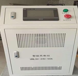 AGV智能充电站