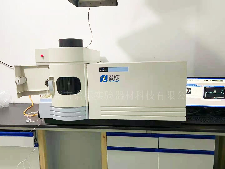 浙江某检测公司购买美国Perkin Elmer ICP 7000 DV