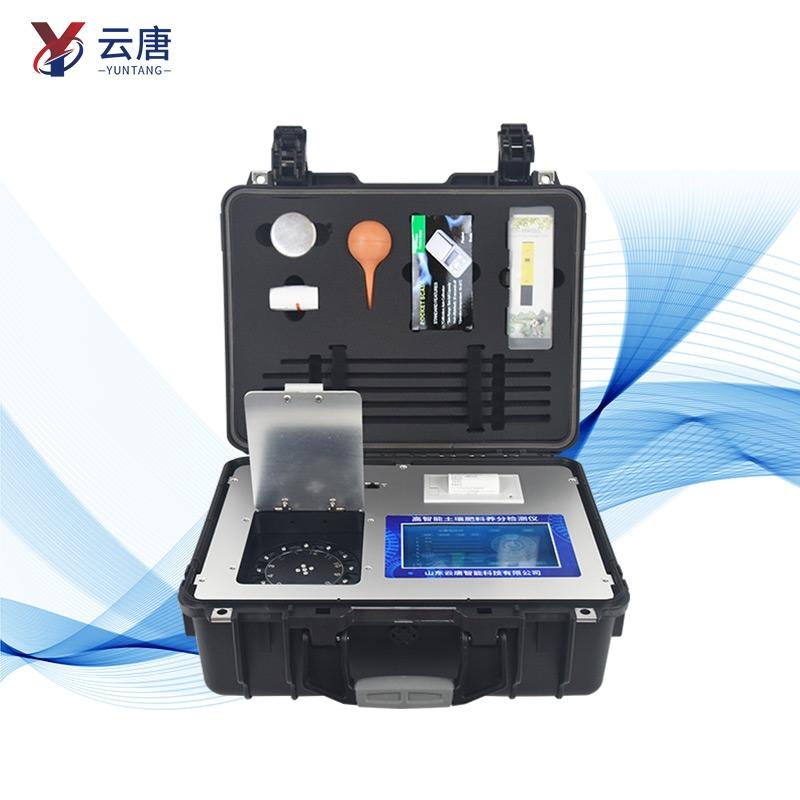 土壤检测设备仪器——土壤检测的专业仪器设备介绍