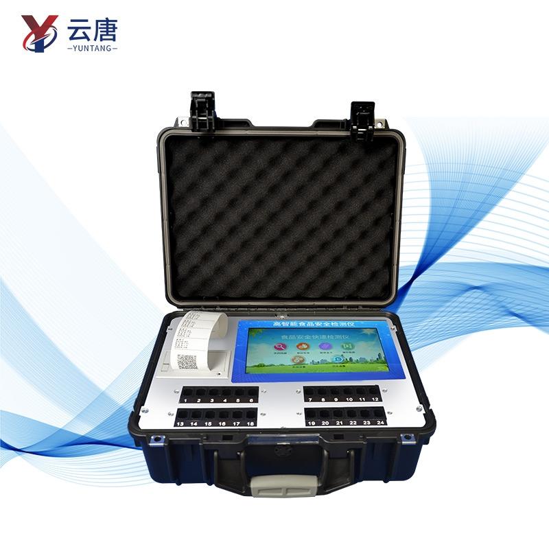 食品成分检测仪@_2021【专业检测食品成分的仪器设备】