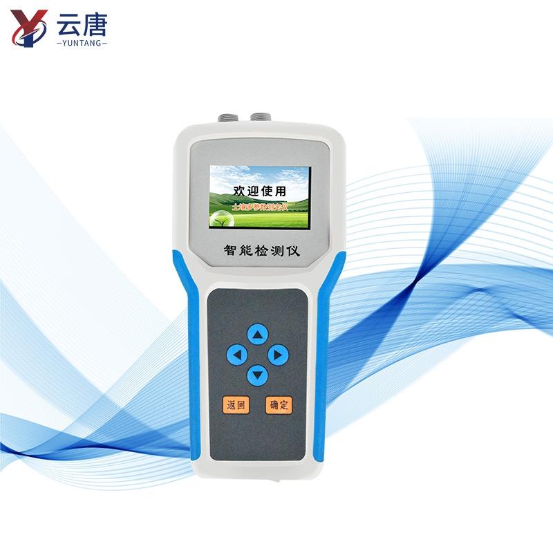 土壤温湿度检测记录仪@2021【土壤温湿度检测仪器】