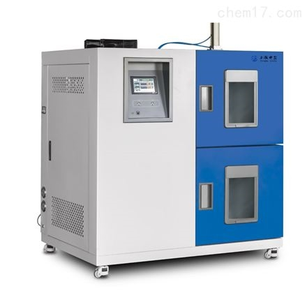兩箱式高低溫沖擊試驗箱
