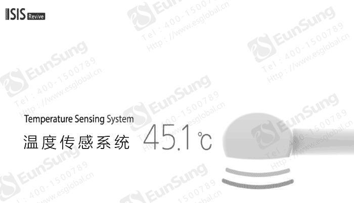 温度传感系统