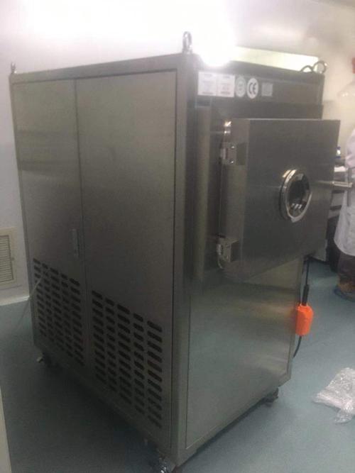 赛诺制药采购博医康Pilot2-4T冻干机 来源:www.boyikang.com