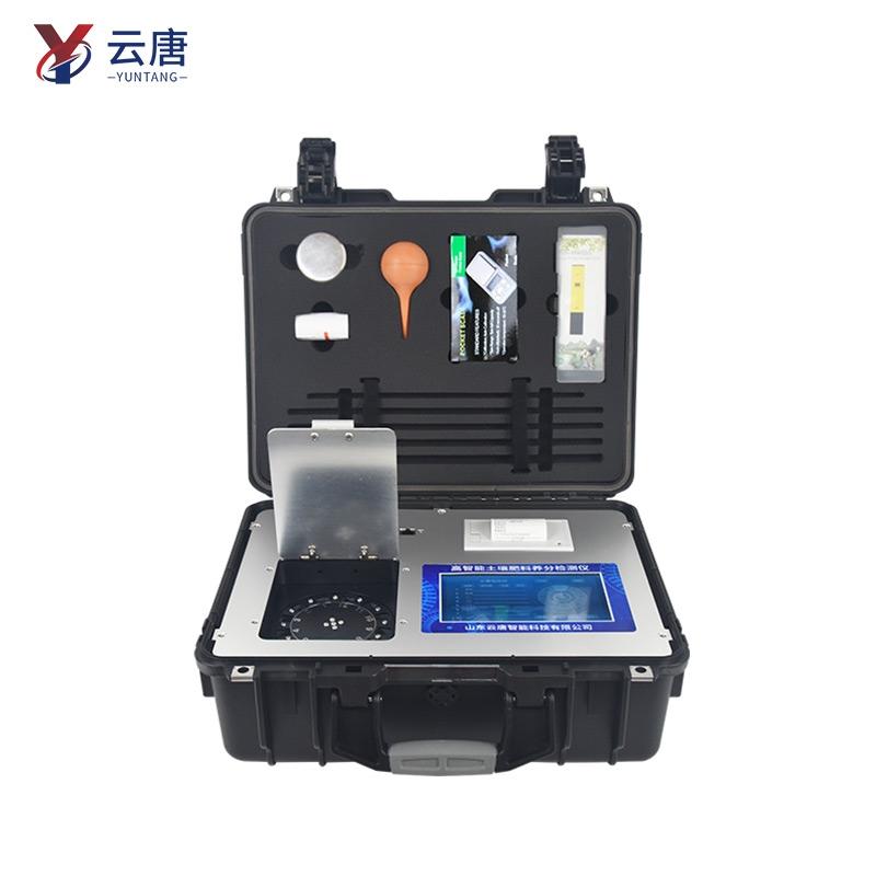 农林服务检测仪器