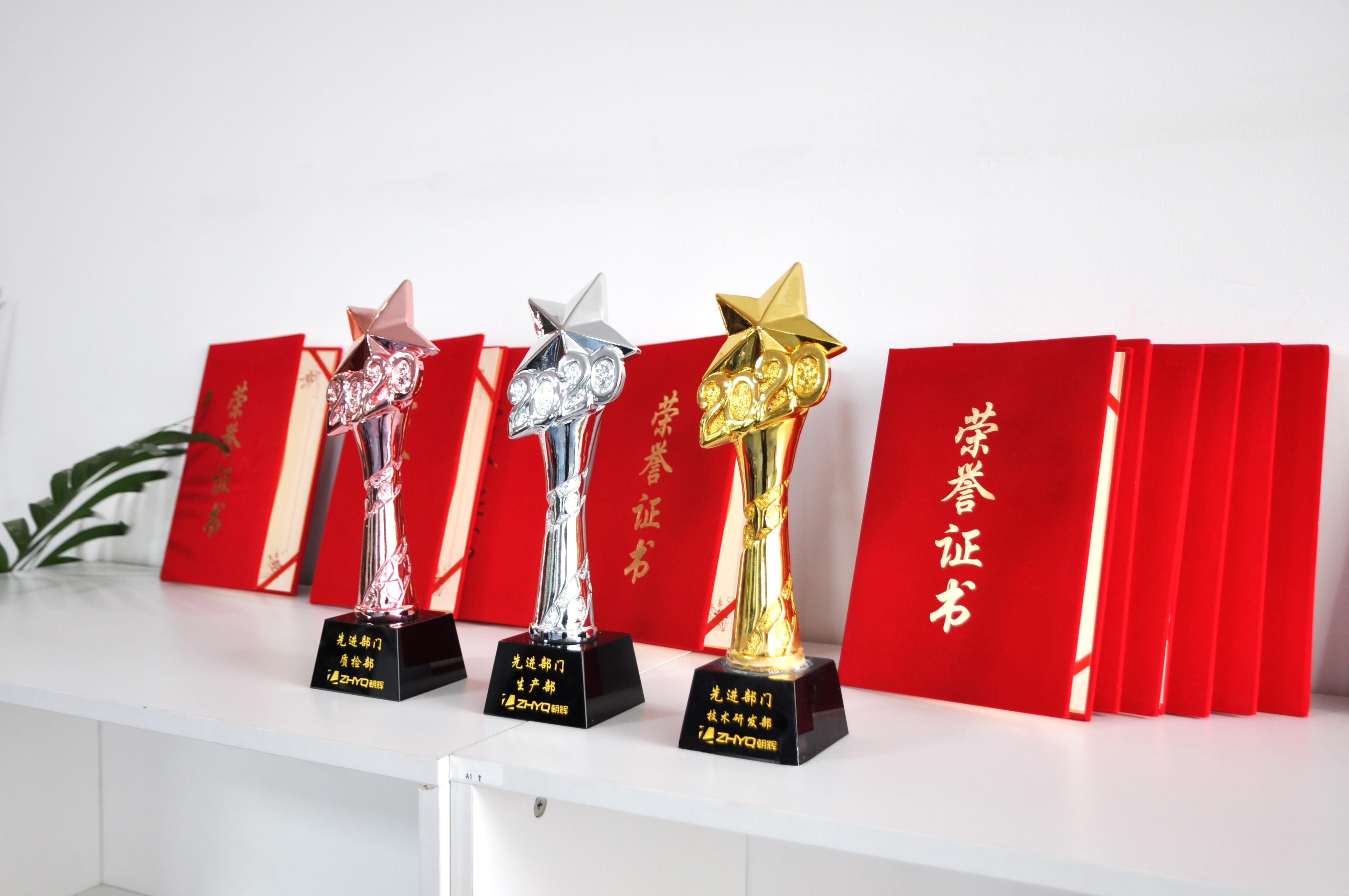 2021上海朝輝年度表彰大會圓滿落幕