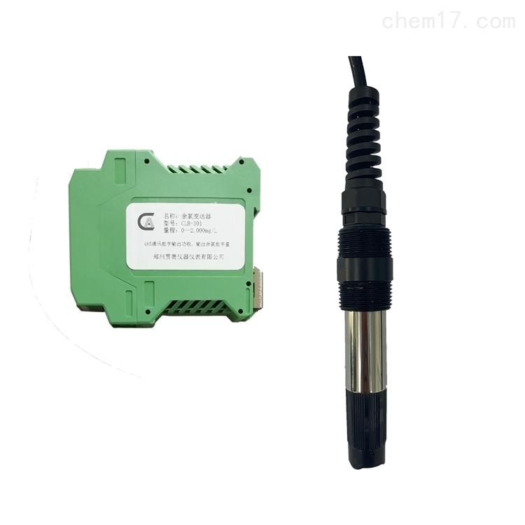 水质监测传感器
