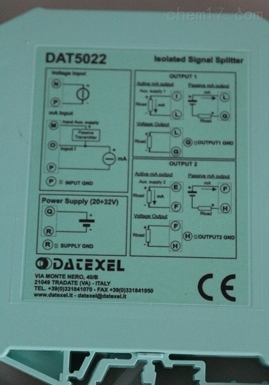 Datexel信号隔离器