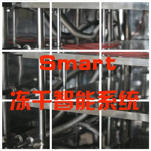 博醫康推出Smart凍干智能系統 來源:www.boyikang.com