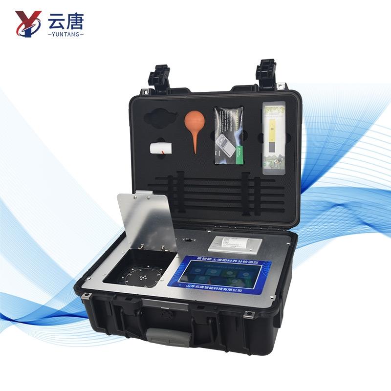 高智能土壤环境测试及分析评估系统设备@2021土壤测试厂