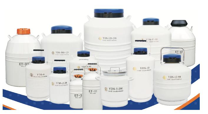 金鳳液氮罐
