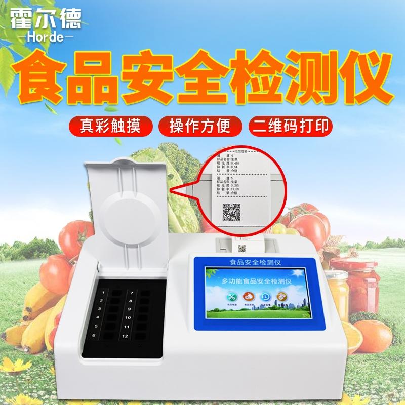 正确选择食品测试仪器产品的方法