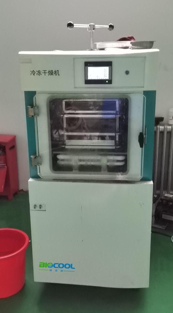 农科院环发所采购博医康Pilot2-4M冻干机 来源:www.boyikang.com