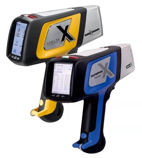 手持式矿物光谱仪-精准检测分析