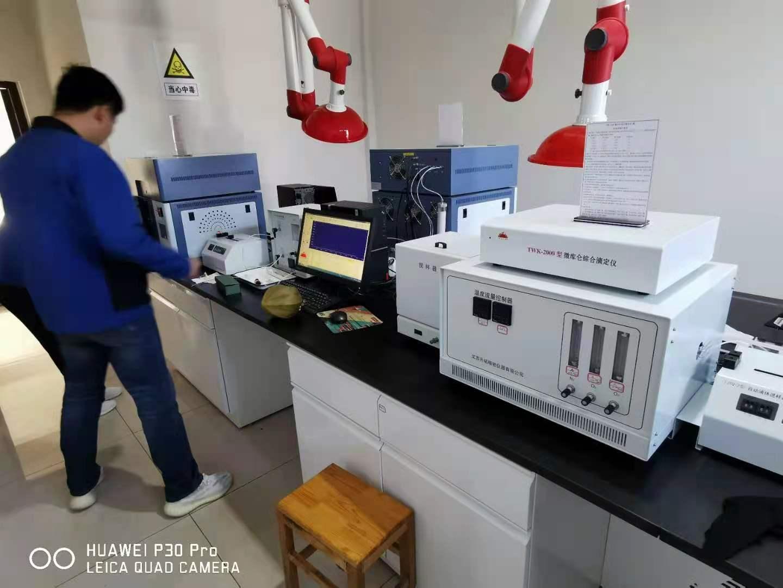 中国一重某单位仪器运行情况回访