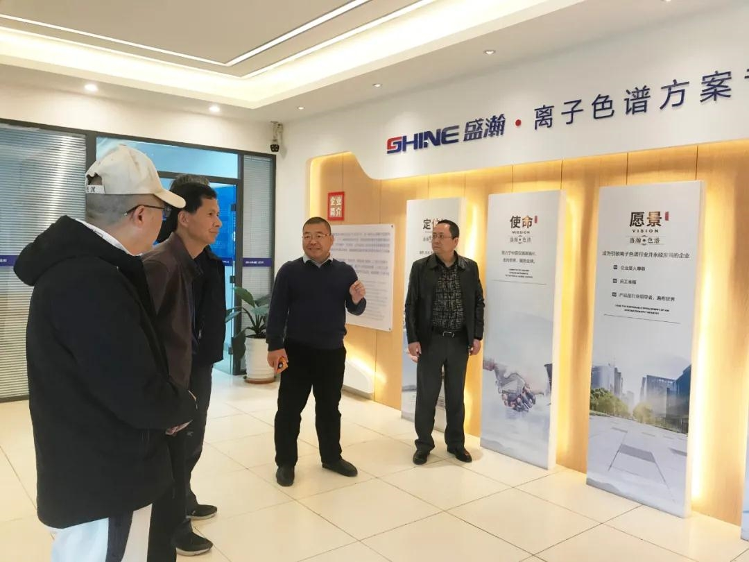 訪客紀 熱烈歡迎蕪湖市政府領導團隊來訪