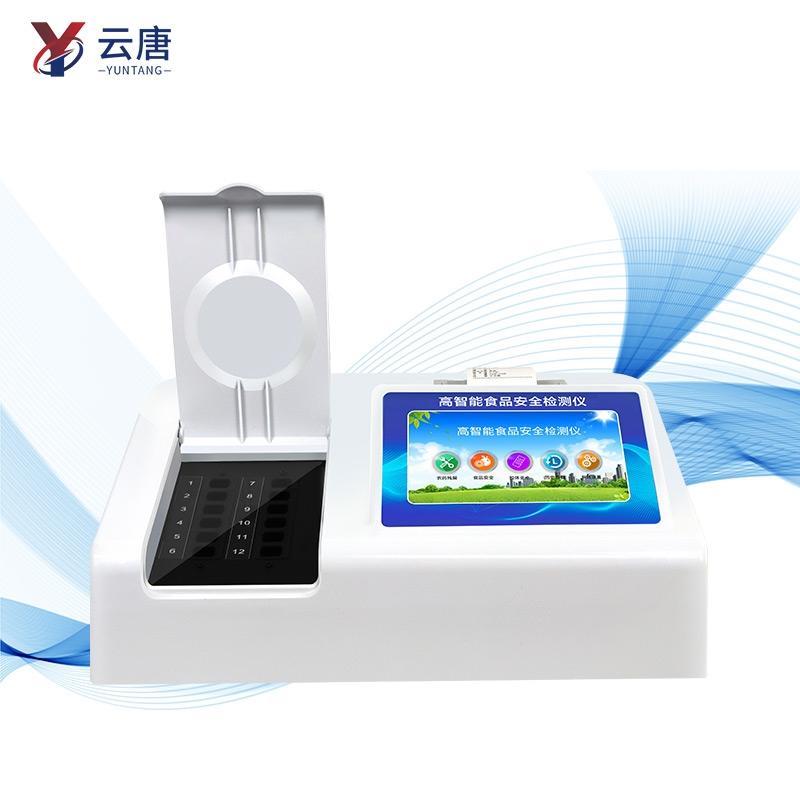 肉类病害检测仪@2021专业检测病害肉的仪器仪表