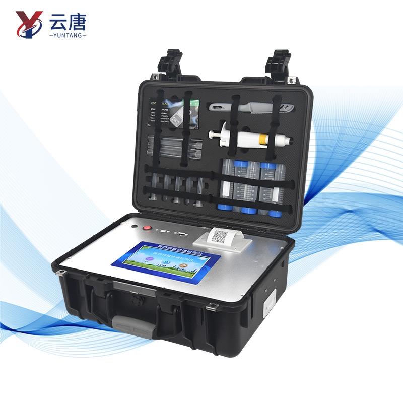 水产品快速检测系统@2021新品发布