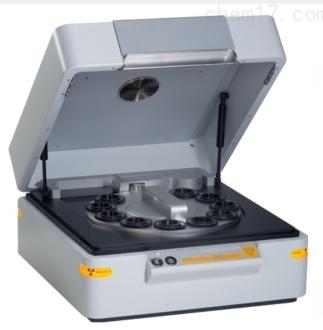 荧光光谱仪