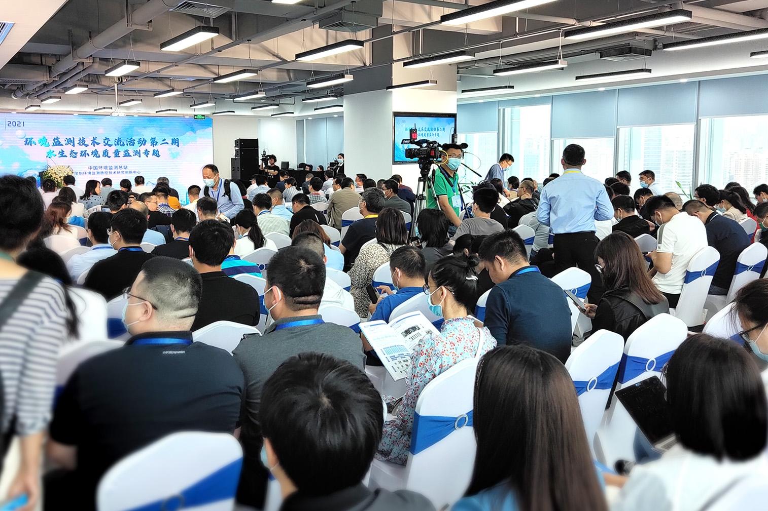 中国环境监测总站创新中心技术研讨会等三大盛会在粤召开