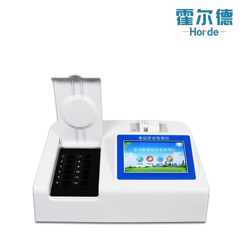 山梨酸钾含量检测仪